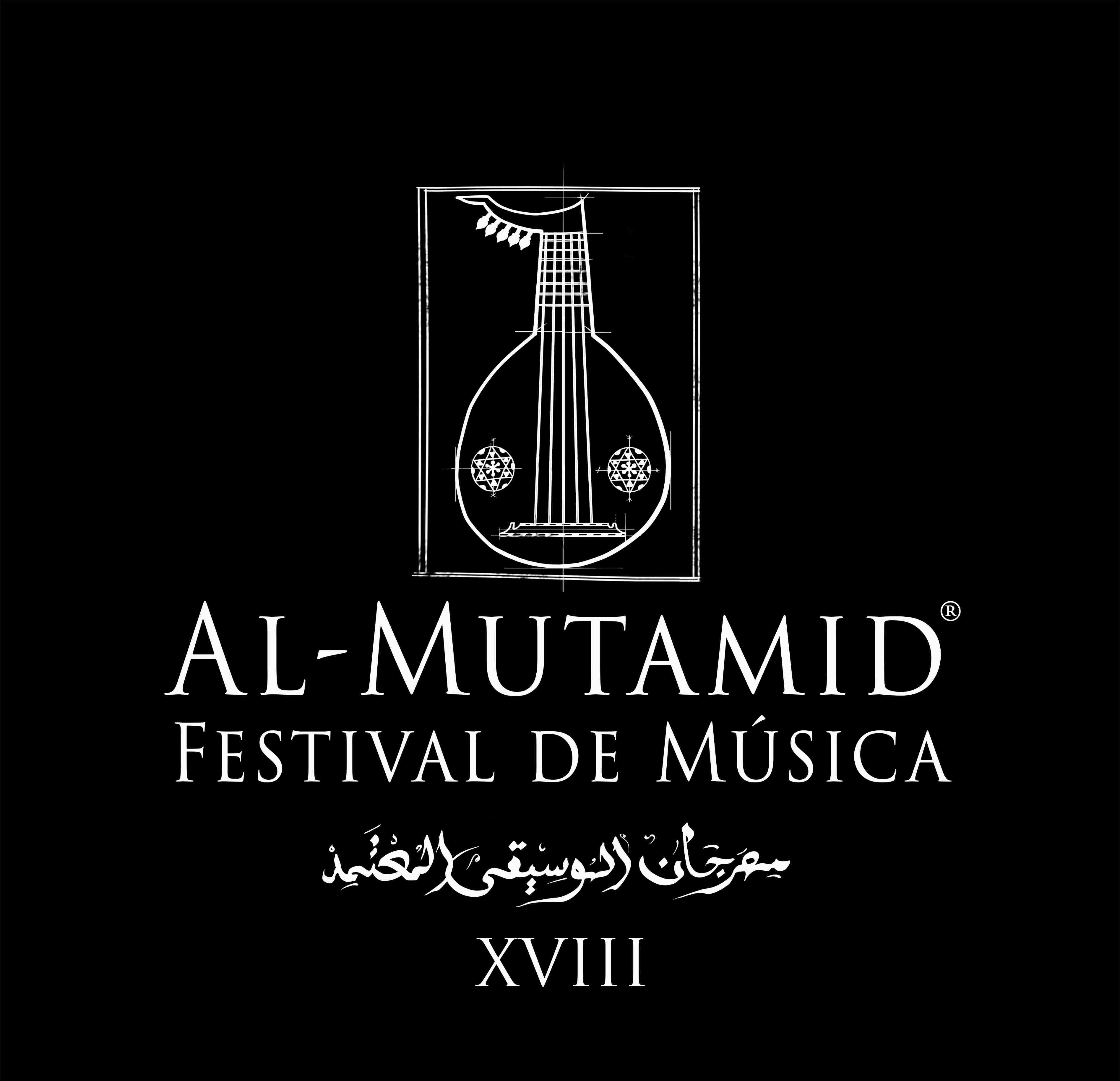 logo Festival al-Mutamid 2018